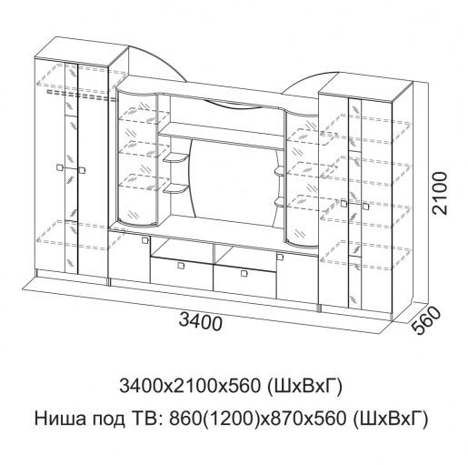 Гамма 15 модульная