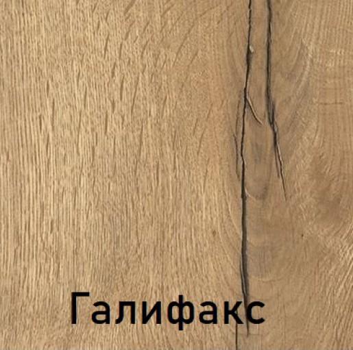 Кухня Модус ЛДСП модульная