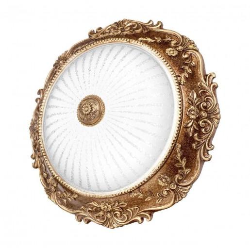 Настенный светодиодный светильник Silver Light Louvre 831.34.7