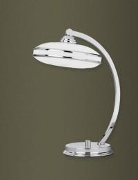 Декоративная настольная лампа Kutek Esprit ESP-LG-1(C)