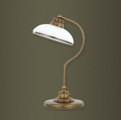Декоративная настольная лампа Kutek N N-LG-1(P)
