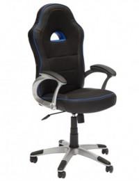 Кресло офисное Пилот