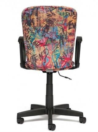 Кресло офисное Spectrum, Флок