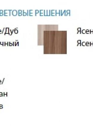 Стол журнальный М13 лдсп