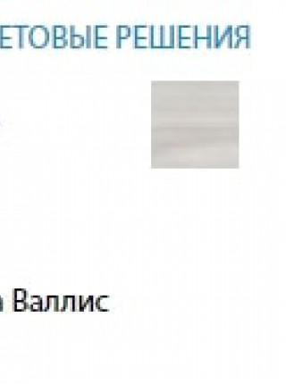 Стол журнальный М15 лдсп каштан