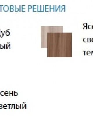 Стол журнальный М16 лдсп